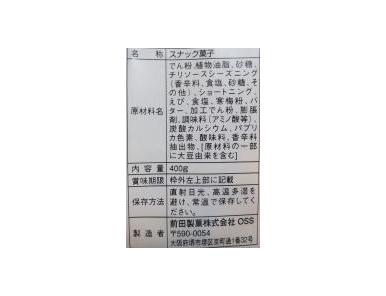 キムスナック 400g の商品画像