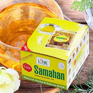 サマハン20包(10包×2箱セット)